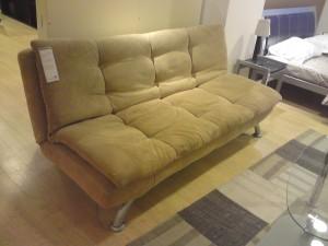 Ο καναπές